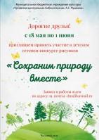 photo 2021 05 18 08 49 36
